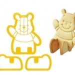 D.I.Y Winnie the Pooh Toast Cutter พิมพ์กดขนมปัง(ปิ้ง)หมีพูนั่งได้