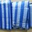 ผ้าใบ เคลือบ1ด้าน ฟ้าขาว ขนาดกว้าง 1.8 เมตร x ยาว 30 หลา ฟ้าล้วน ผ้าฟางริ้ว รังสิต ปทุมธานี คลุมสินค้า กันสาด กันฝุ่น กันฝน กันแดด คลุมงานก่อสร้าง น้ำหนักเบา ทนทาน thumbnail 6