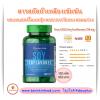 Puritan Non-GMO Soy Isoflavones 750 mg 120 แคปซูล สารสกัดถั่วเหลืองเข้มข้น ช่วยทดแทนฮอร์โมนหญิง สำหรับสตรีวัยทองที่มีอาการผมร่วง ผิวพรรณแห้งเหี่ยว