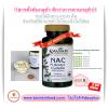 Swanson N-Acetyl Cysteine (NAC) 600 mg 100 แคปซูล (USA) ช่วยให้ผิวขาว กระจ่างใส สำหรับผู้ที่ทานกลูต้าไธโอนแล้วไม่ได้ผล