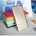 เคสยาง Xperia C5 Ultraของ Mercury Goospery Jelly Case - สีทอง