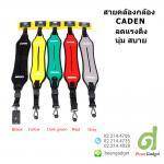 CADEN Camera Quick Rapid Single Shoulder Sling Neck Strap Belt - Green