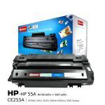 ตลับหมึกเลเซอร์ HP CE255A Compute (Toner Cartridge)