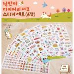 (เซ็ต 6 แผ่น) I Love Cat Sticker Set