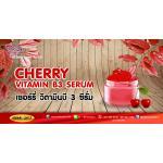 CHERRY VITAMIN B3 SERUM เชอร์รี่ วิตามินบี 3 ซีรั่ม ขนาด 18 ml.