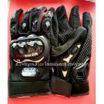 ถุงมือบิ๊กไบค์ pro biker ไซร้ L สีดำ
