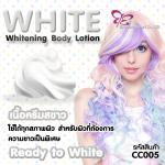 WHITE - WHITENING BODY LOTION ขนาด 100 ml.