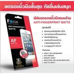 ฟิล์มกันรอย Focus สำหรับ Zenfone 4.5 - แบบด้านลดรอยนิ้วมือ