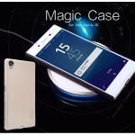 เคส Xperia Z5 ของ Nillkin Magic Case - สีทอง