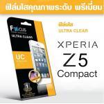 ฟิล์มกันรอย Focus สำหรับ Xperia Z5 Compact แบบใส