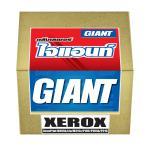 ตลับหมึกเลเซอร์ Giant Fuji Xerox CT201609,CT201610 / P205, P215, M215 (Toner Cartridge)