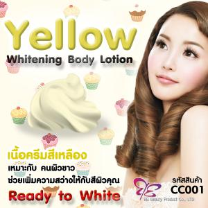 YELLOW - WHITENING BODY LOTION : สำหรับทำแบรนด์และแบ่งบรรจุ