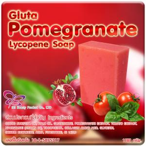 สบู่กลูต้าทับทิมไลโคปีน Gluta Pomegranate Lycopene SOAP ขนาด 100 กรัม ราคาส่ง