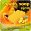 สบู่ปาเปน Papain soap 100 g. ขายส่ง thumbnail 1