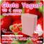 สบู่กลูต้าโยเกิร์ตวิตซี Gluta Yogurt Vit C soap ขนาด 100 กรัม ขายส่ง thumbnail 1