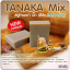 สบู่ทานาคามิํกซ์เฮิร์บ Tanaka Mix Herbs Soap 100 กรัม ขายส่ง thumbnail 1
