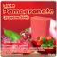 สบู่กลูต้าทับทิมไลโคปีน Gluta Pomegranate Lycopene SOAP ขนาด 100 กรัม ราคาส่ง thumbnail 1