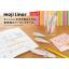 """Moji Liner """"Crayon"""" เทปเน้นข้อความ รุ่นสีเทียน thumbnail 2"""