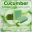 สบู่แตงกวา คอลลาเจน Cucumber Collagen soap 100 กรัม ขายส่ง thumbnail 1