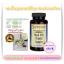 ((นมผึ้งที่ดีที่สุด)) Swanson Royal Jelly Propolis Complex 60 เม็ด (USA) เข้มข้น 6% HDA อีกทั้งผสมเกสรผึ้งและพรอพอลิส ช่วยบำรุงผิวพรรณ เสริมภูมิต้านทาน thumbnail 1