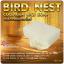 สบู่รังนกคอลลาเจนไรซ์ BIRD NEST COLLAGEN RICE SOAP ขนาด 100 กรัม ขายส่ง thumbnail 1