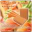 ขายส่ง สบู่แครอทวิตซี Carrot Vit C soap 100 กรัม thumbnail 1