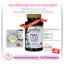 ((แบ่งจำหน่าย)) Swanson N-Acetyl Cysteine (NAC) 600 mg 30 แคปซูล (USA) ช่วยให้ผิวขาว กระจ่างใส สำหรับผู้ที่ทานกลูต้าไธโอนแล้วไม่ได้ผล thumbnail 1