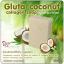 สบู่กลูต้ามะพร้าวคอลลาเจน Gluta coconut collagen soap 100 g. ขายส่ง thumbnail 1