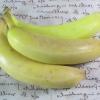 แม่พิมพ์ รูปกล้วยหอม 5 ช่อง 120g