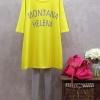 """เสื้อยืดตัวใหญ่พิมพ์ text """"MONTANA HELENA"""" สีเหลือง(Yellow)"""
