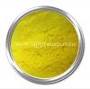 D&C สีเหลือง ละลายน้ำมัน Yellow 11 30g