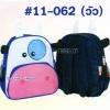 """กระเป๋านักเรียน HighSchool 11.5x10x4"""" การ์ตูน เป้ผ้าร่มเคลือบยางอย่างดี มีซับใน"""