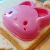 D.I.Y Bunny Sandwich Cutter พิมพ์กดขนมปัง รูปหน้ากระต่าย