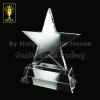 CA-016-1 ถ้วยรางวัล ดาว STAR Crystal Award & Premium