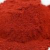 สีแดง iron oxide 50 g