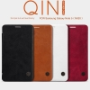 เคสฝาพับ Samsung Galaxy Note 5 ของ Nillkin Qin Leather Case