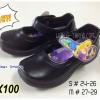 CatCha CX100 - Rapunzel ราพันเซล No. 24-30