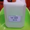 ไวท์ ออยล์ (430 g)