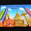 วัดพระธาตุดอยสุเทพ จ.เชียงใหม่ Wat Phra That Doi Suthep
