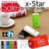 แบตสำรอง powerbank X-STAR 5200 mAh ราคา 330 บาท จาก 590 บาท