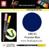 XBR-43 Prussian Blue - SAKURA Koi Brush Pen