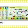 สีเทียนลบได้ CRAYON YOGOSONAI SAKURA - 12 Colors