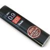 ไส้ดินสอ Pentel Ain Stein Lead - 0.9 2B