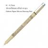 ปากกาเขียนเเบบ Sakura Pigma Micron No.01 - 0.25 mm - Black