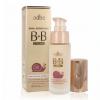 Odbo Snail Repair Skin BB Cream บีบีครีม สเนล รีแพร์ สกิน No. OD411