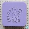 แสตมป์สบู่ กระต่ายถือแครอท SOAP