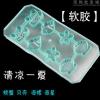 แม่พิมพ์ซิลิโคน รูปหอย ปู ปลาดาว