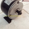มอเตอร์ไฟฟ้า 24Volt 250W