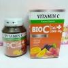 BIO C Gel Plus 1,500 mg. วิตามิน ไบโอ ซี เจล พลัส 1500 มิลลิกร้ม โปรฯ โดนใจถูกสุด