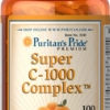 (( วิตามินซีเข้มข้น บำรุงผิว ทานแค่วันละ 1 เม็ด)) Puritan Super C-1000 Complex 100 เม็ด (USA) วิตามินซีเข้มข้น บำรุงผิวพรรณ เพื่อผิวกระจ่างใส & ทานเสริมเพื่อเพิ่มฤทธิ์ของกลูต้าไธโอน